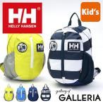 日本正規品 ヘリ―ハンセン バッグ HELLY HANSEN キッズ リュック K Skarstind Pack 15 スカルティンパック HYJ91701 通園 通学 15L