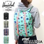 ハーシェルサプライ リュック Herschel Supply ハーシェル バックパック RETREAT Youth 10248 レディース キッズ