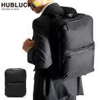 セール50%OFF ドラマ使用バッグ ビジネスリュック メンズ ビジネスバッグ ハブラック リュック HUBLUCK COMFORT DAILY PACK A4 B4 通勤バッグ メンズ 107H-01