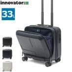 正規品2年保証 イノベーター スーツケース innovator キャリーケース 機内持ち込み フロントオープン 33L 1泊 INV36