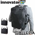 イノベーター innovator 3WAY ブリーフケース ビジネスバッグ B4 リュック メンズ GI5301CD