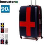 5/6迄★最大25%獲得 イノベーター スーツケース innovator キャリーケース フレーム 90L 旅行 4輪 キャリーバッグ INV68T