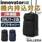 イノベーター スーツケース innovator 39L 機内持ち込み キャリーケース ソフト INV2W トラベル 旅行