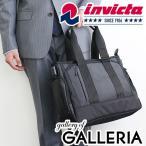 インビクタ invicta バッグ カルロ ビジネストートバッグ 2WAY 通勤ビジネス トートバッグ B4 メンズ 51315
