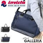 インビクタ invicta トートバッグ ラザル ビジネストート 通勤ビジネス ブリーフトート メンズ ビジネスバッグ 59222
