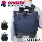 セール インビクタ invicta リュック ラザル ビジネスリュック 通勤ビジネス リュックサック メンズ ビジネスバッグ 59224