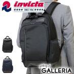 インビクタ invicta リュック ラザル ビジネスリュック 通勤ビジネス リュックサック A4 メンズ ビジネスバッグ 59225