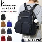 カナナプロジェクト リュックサック Kanana project カナナエブリーリュック カナナ レディース SP-1 31802