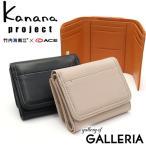 セール カナナプロジェクト 財布 Kanana project カナナ 三つ折り財布 カインドリーウォレット 革 レディース 35871