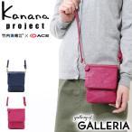 セール カナナプロジェクト Kanana project お財布 ショルダー お財布ポシェット お財布バッグ ショルダーウォレット レディース 35881