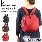 カナナプロジェクト コレクション リュック kanana project COLLECTION リュックサック ベル Bell レディース 51637 世界ふしぎ発見