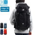 最大21%獲得 カリマー リュック karrimor バックパック 大容量 ridge 30 medium ザック 登山 30L アウトドア メンズ レディース 背面長47cm 500789