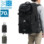 カリマー キャリーケース karrimor リュックキャリー airport pro 70 リュック スーツケース トート バッグ 2WAY Mサイズ ソフト メンズ