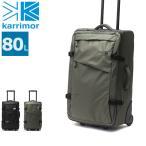 最大21%獲得 カリマー キャリーケース karrimor ソフトキャリー clamshell 80 スーツケース 80L 旅行 トラベル メンズ