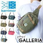 galleria-onlineshop_karrimor-vthipbagb