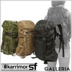 セール20%OFF karrimor SF カリマー SF SABRE セイバー リュックサック バックパック セイバー30 Sabre 30