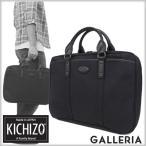 KICHIZO by Porter Classic ポータークラシック ブリーフケース ビジネスバッグ カバン 吉蔵 キチゾー キチゾウ 001-00036