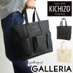 当店限定 KICHIZO by Porter Classic ポータークラシック トートバッグ ガーデナートート 別注 メンズ レディース 012-00095G
