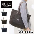 KICHIZO by Porter Classic ポータークラシック トートバッグ 吉蔵 キチゾー キチゾウ メンズ レディース 014-00124