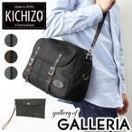 KICHIZO by Porter Classic ポータークラシック ショルダーバッグ M メンズ レディース 吉蔵 キチゾー キチゾウ 014-00133