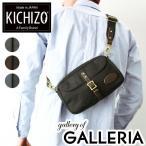 KICHIZO by Porter Classic ポータークラシック ショルダーバッグ S 吉蔵 キチゾー キチゾウ メンズ レディース 014-00134