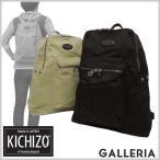 KICHIZO by Porter Classic ポータークラシック リュックサック デイパックM カバン 吉蔵 キチゾー キチゾウ リメイクシリーズ 006-00043 006-00044