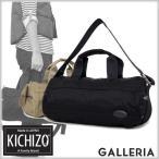 KICHIZO by Porter Classic ポータークラシック ボストンバッグ カバン 吉蔵 キチゾー キチゾウ トランプシリーズ 006-00045 006-00046