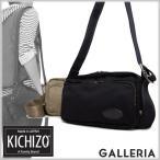 KICHIZO by Porter Classic ポータークラシック 角型ショルダー ショルダーバッグ カバン 吉蔵 キチゾー キチゾウ トランプシリーズ 006-00057 006-00058
