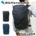 ショッピングバック クレッタルムーセン KLATTERMUSEN バックパック Gna Backpack 25 ギノア リュック アウトドア レジャー 40372 メンズ レディース