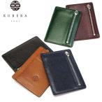 クベラ 9981 カードケース KUBERA 9981 財布 ミニ財布 スマートウォレット 薄型 小さい 本革 ビジネス コードバン BASIC 小銭入れ メンズ 51086