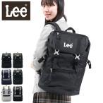 Lee リュック LEE リー バッグ million ミリオン デイパック バックパック A4 B4 大容量 メンズ レディース 軽量 通学 320-4800