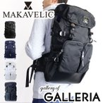 ショッピングデイパック MAKAVELIC デイパック リュックサック マキャべリック SIERRA SUPERIORITY DOUBLE BELT LARGE メンズ レディース 3105-10110