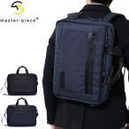 正規取扱店 マスターピース ビジネスバッグ master-piece EXPAND ブリーフケース 3WAY リュック ショルダーバッグ ビジネス 通勤 日本製 master piece 02301