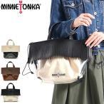 日本正規品 ミネトンカ バッグ MINNETONKA トートバッグ 小さめ レディース Fringe PVC Tote Bag クリアバッグ トート フリンジ 14583400