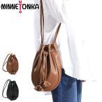 日本正規品 ミネトンカ バッグ MINNETONKA ショルダーバッグ 斜めがけ 小さめ Drawstring BAG 巾着ショルダーバッグ レディース 14577900