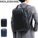 モレスキン リュック MOLESKINE バッグ クラシック プロフェッショナル デバイスバッグ バーチカル A4 B4 ビジネスバッグ メンズ レディース