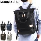 ショッピング2011 ムスタッシュ バッグ MOUSTACHE 2WAY トートバッグ トートリュック リュックサック メンズJKA-2011
