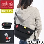 ���������� �ޥ�ϥå���ݡ��ơ��� ��å��󥸥㡼�Хå�  Manhattan Portage �ߥå��� Casual Messenger Bag �Ф᤬�� ������ ��� ��ǥ����� MP1603MIC18