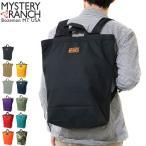 日本正規品 ミステリーランチ リュック  ブーティバッグ MYSTERY RANCH BOOTY BAG リュックサック バックパック トート 11L メンズ レディース