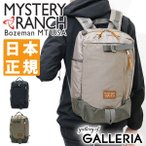 日本正規品 ミステリーランチ リュック MYSTERY RANCH タグ TAG デイパック リュックサック メンズ 23L