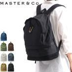 マスターアンドコー リュック MASTER&Co. デイパック 60/40 CLOTH 60/40クロス リュックサックA4 メンズ レディース MC328