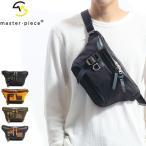 正規取扱店 マスターピース バッグ master-piece POTENTIAL ver.2 ボディバッグ ウエストバッグ メンズ レディース 斜めがけ ナイロン master piece 01754-v2