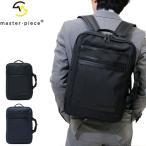 マスターピース 2WAYバックパック master-piece EXPAND リュック ビジネスリュック A4 B4 11L 薄マチ 2層 通勤 通勤バッグ 日本製 メンズ master piece 02314
