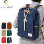 マスターピース リュック master-piece LINK バッグ バックパック 通学 メンズ レディース 13L A4 ナイロン 通勤 ファスナー 日本製 master piece 02340