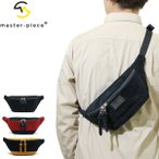マスターピース バッグ master-piece Revise ボディバッグ ウエストバッグ メンズ レディース 斜めがけ 防水 カジュアル master piece 12701
