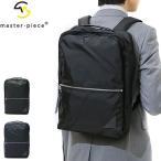 マスターピース リュック master-piece ビジネスリュック ビジネスバッグ Various バックパック ビジネス 通勤 B4 A4 メンズ master piece 24211