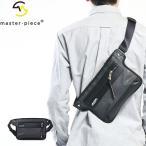 マスターピース バッグ master-piece FLASH ボディバッグ ウエストバッグ メンズ レディース 斜めがけ コンパクト master piece 薄マチ 525202