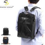 正規取扱店 マスターピース リュック master-piece 2WAY Tact タクト バックパック S A4 10L 軽量 撥水 PC収納 日本製 ブランド メンズ master piece 04023