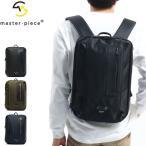 マスターピース リュック master-piece リュックサック バックパック SLIM A4 10L 通勤 メンズ レディース master piece 02860