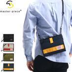マスターピース ショルダーバッグ master-piece サコッシュ QUICK 斜めがけ 小さめ 斜めがけ お財布ショルダー メンズ レディース master piece 55051